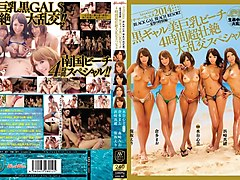Fabulous Japanese girl Eri Hosaki, Mao Hamasaki, Mao Kurata, Rio Fujisaki in Exotic group sex, face sitting JAV scene